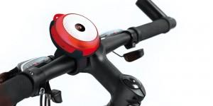 "Lautsprecher fürs Fahrrad: EASYPIX ""Bikeez"" Outdoor Bluetooth Speaker"